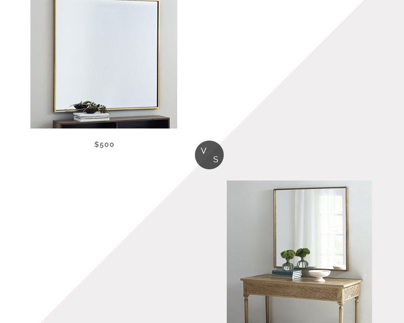 Recherche quotidienne | Miroir carré à cadre en métal West Elm